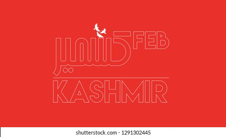 Kashmir Day and Peace