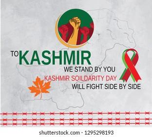 Kashmir Solidarity Day 5 February