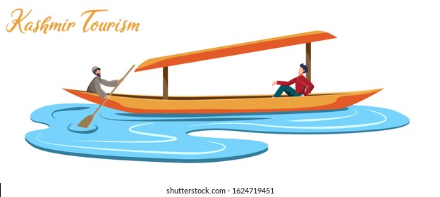kashmir tourism dal lake boat isolated vector illustration
