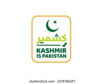 Jammu and Kashmir Map Images, Stock Photos & Vectors