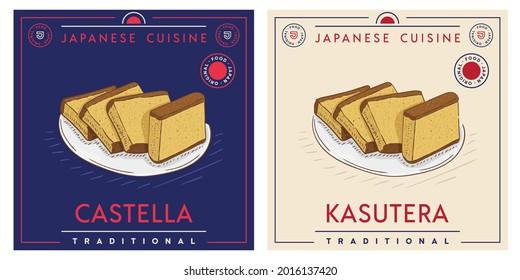 Kasutera or Castella Japanese traditional sponge cake