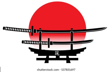 Katana icon in monochrome style isolated on red sun background. , vector illustration