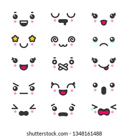 Kawaii cute faces emoticons icon vector set. Characters and emoji, lovely icons cartoon design