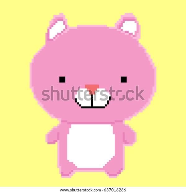 Kawaii Pixel Art Cute Animal Stock Vector Royalty Free