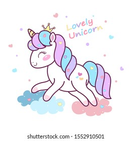 Kawaii unicorn princess in crown jumps on clouds. Vector cute unicorn on cloud. Illustration of little unicorn cartoon character in pastel flat colors.