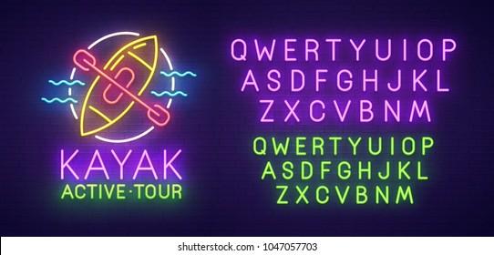 Kayak neon sign, bright signboard, light banner. Kayak and rafting logo, emblem and label. Neon text edit
