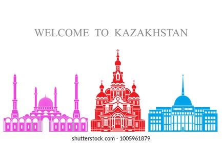 Kazakhstan set. Isolated Kazakhstan architecture on white background. EPS 10. Vector illustration