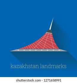 Kazakhstan Theatre Landmark Design
