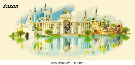 KAZAN city water color panoramic vector illustration