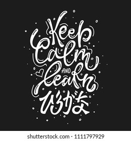 Keep calm and learn hiragana hand drawn lettering. Vector phrase for posters, cards and other prints.