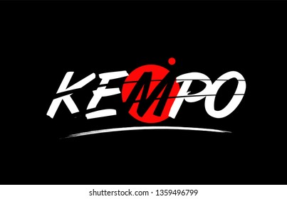 kempo text word on black background with red circle suitable for card icon or typography logo design