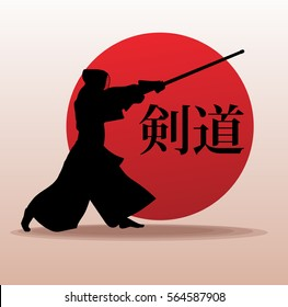 Kendo fighter in traditional clothes silhouette. Samurai. Inscription on illustration is a hieroglyph of Kendo (Japanese)