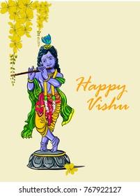kerala festival vishu vector illustration