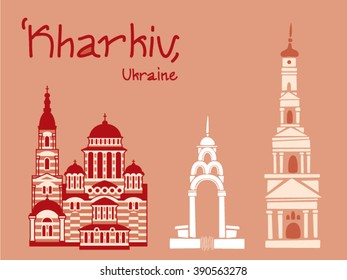 Kharkiv is the second-largest city of Ukraine. Vector illustration of travel famous monuments of Kharkiv. Assumption Cathedral. The Annunciation Cathedral. Mirror Stream fountain.