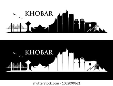 Khobar skyline - Saudi Arabia - vector illustration