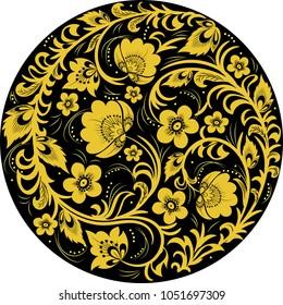 Khokhloma. Russian national ornament. Yellow flowers