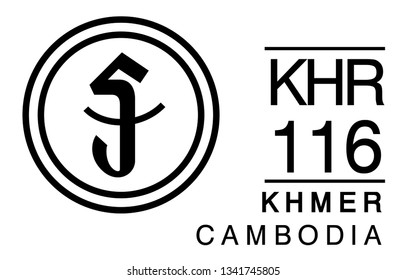 Khmer Element Stock Illustrations, Images & Vectors | Shutterstock