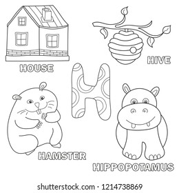 Kids alphabet coloring book page with outlined clip arts. Letter H - hamster, house, hive, hippo