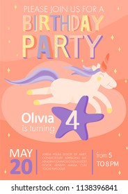 Kids birthday party invitation card with cute cartoon flying unicorn and big star