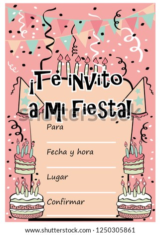 Kids Birthday Party Invitation Card With Sentence I Invite You To My Written In Spanish And Template For Fill Information