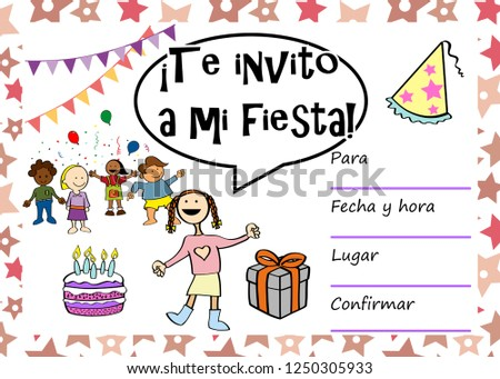 Kids Birthday Party Invitation Card With Sentence I Invite You To My Written
