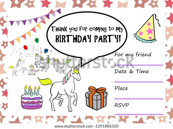 Kids Birthday Party Invitation Card Sentence Stock Vector