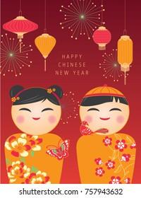 Kids celebrating Chinese New Year under fireworks and lantern