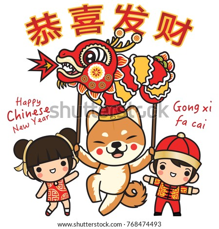 kids and chiba dog playing chinese dragon celebrate happy chinese new year dog year