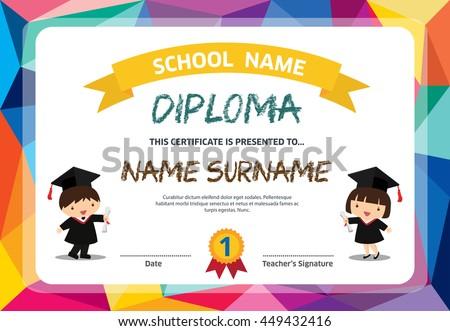 kids diploma certificate background design template のベクター画像
