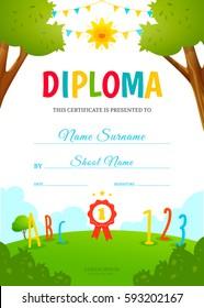 Kids diploma design template. Kindergarten certificate. Vector illustration