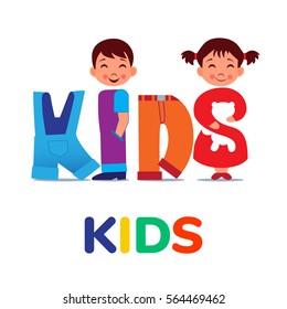 KIDS word like clothing. Logo for clothing shop. Vector illustration.