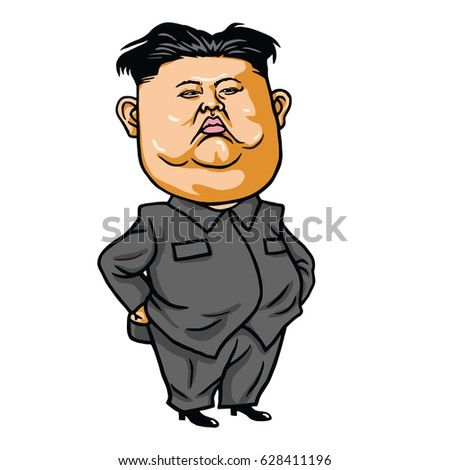 6a138036b Vetor stock de Kim Jongun Cartoon Vector Illustration April (livre ...