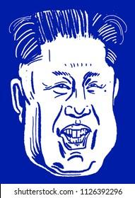 Kim Jong-un. Moscow, Russia- July 4, 2018