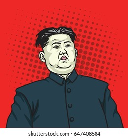 Kim Jong-un Pop Art Portrait Poster. May 26, 2017
