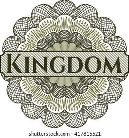 Kingdom rosette or money style emblem
