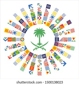 Kingdom of Saudi Arabia 89 National Day. September 23. 2019. Dates Palm and Swords. Template Vector.