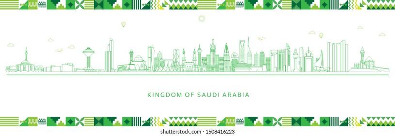 Kingdom of Saudi Arabia Famous Buildings with Traditional ornament. Editable Vector Illustration