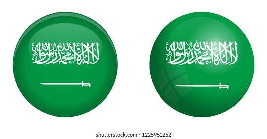 Kingdom of Saudi Arabia (KSA) flag under 3d dome button and on glossy sphere / ball.