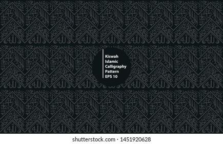 kiswah kabbah cover calligraphy islamic art pattern seamless background