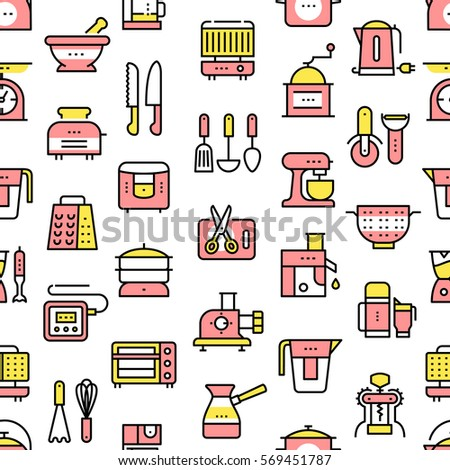 kitchen utensils background kitchen tool kitchen utensils and appliances seamless texture background equipment kitchenware for cooking grilling utensils appliances seamless texture background stock vector