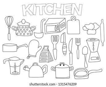 kitchen utensils set icons objects 260nw