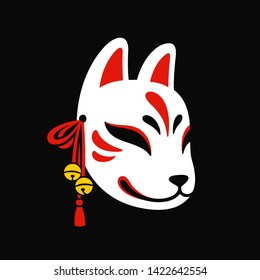 Kitsune mask with jingle bells on black background. Traditional Japanese fox mask vector illustration.