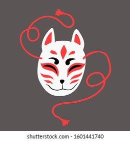 Kitsune mask vector illustration. Japanese mythology folklore nine tail fox. Design element, logo