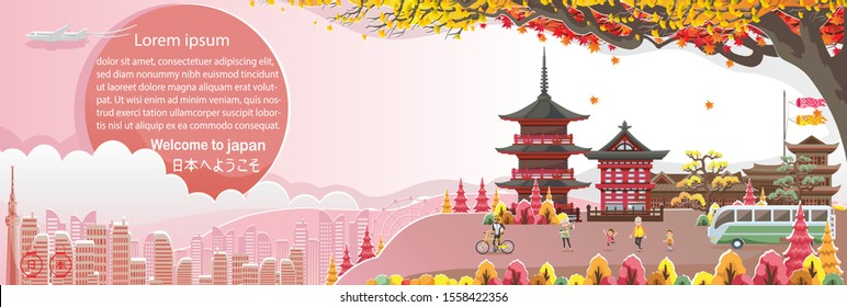 Kiyomizu Temple. Japan landmark landscape.Panorama of the building.Autumn scenery happy fall Of people.Posters and postcards japanese for tourism. Translate:Welcome to Japan.Paper cut or sticker style