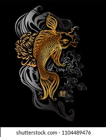 Koi carp and chrysanthemums - Asian spiritual symbols. Goldfish rises in silver waves upwards, Japanese hieroglyph - Koi. It can be used for tattoo and embossing or print for interior. T-shirt design.