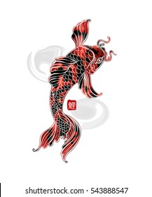 Koi Carp - digital art. Japans symbol as happiness, wealth, courage, luck and love with Hieroglyphs KOI