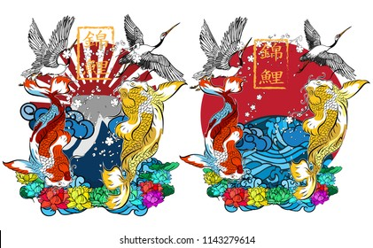 Koi fish with Flower.T shirt Design.Graphic Japan Style printing .Set T shirt Graphic .vector illustration.Japanese Translation: Koi fish