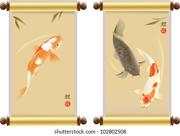"Koi fish roll. The vector illustration of two paper rolls with Sacred Japanese Koi Fishes. Hieroglyph on both rolls means ""Koi fish"""