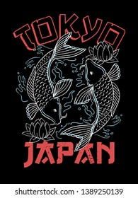 Koi fish vector illustration. Print for t-shirt graphic and other uses