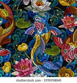Koi fish and water lily seamless pattern, japanese pattern. Classical embroidery art. Japanese garden style. Template for fashionable clothes, t-shirt design